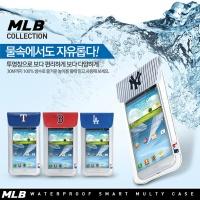 [레토] MLB 워터프루프 멀티 방수팩