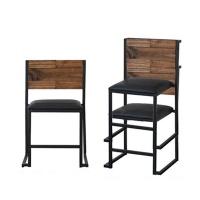 히토리 그란츠 원목 의자 2개 (1+1)
