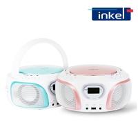 인켈 LED 블루투스 CD플레이어 IK-WP100 라디오 MP3