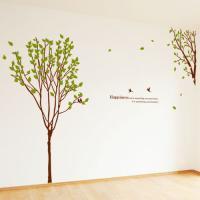 ph399-봄과나무2_그래픽스티커