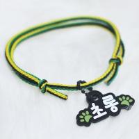 강아지목걸이 - 브라질 2컬러 15종(소형견용)