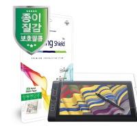 모바일 스튜디오 프로 DTH-1620 AG 종이질감 액정 1매
