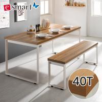 스틸헤비 6인용 식탁세트1600x600 (사각다리)
