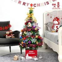 앳홈 파티리본 크리스마스 트리 / 1m 솔트리
