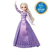 겨울왕국2 엘사 딜럭스 패션 드레스 디즈니공주