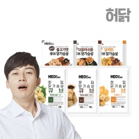 [허닭] 큐브 닭가슴살 BEST 6종 골라담기