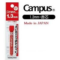 [KOKUYO] 일본 고쿠요 1.3mm 쥬니어펜슬 컬러 샤프심-Red HC258