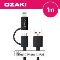 오자키 애플8핀 마이크로5핀 콤보 핸드폰 케이블 1m