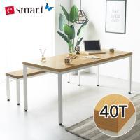 [e스마트] 스틸헤비 테이블 1400x800 (일자다리)