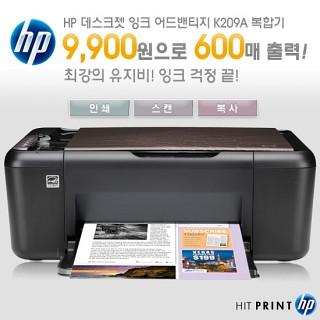 HP복합기 K209G