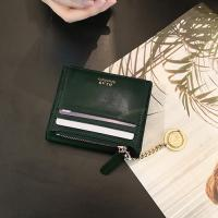 D.LAB Coin name card wallet  - Green