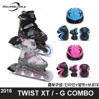 (롤러블레이드)16 트위스트XT,-G 콤보(헬멧+보호대)