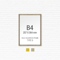 [골드원목프레임] 골드 액자 Type B - B4