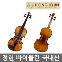 정현 바이올린 JHV-100