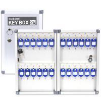금고 소모품 최고급 열쇠보관함_24P[KEY BOX]