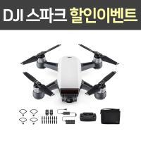 [DJI] 스파크 콤보세트 가격할인 촬영드론 SPARK