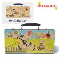 [드림아트 미술세트]MS-55CW(FARM) + 스케치북 1권