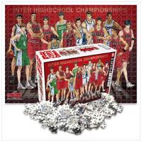 슬램덩크 직소퍼즐 500pcs: 인터 하이스쿨 챔피언십