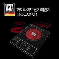비스카1구 하이라이트 전기렌지 HNZ-1000FCH