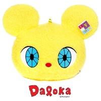 Daloka 달로카 얼굴 쿠션-문(40cm)