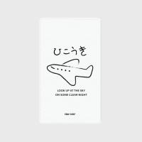 [어프어프] 보조배터리 Fly to the sky-white