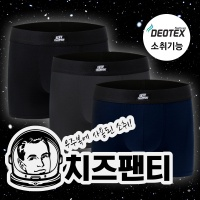 [세트] 냄새잡는 치즈팬티 소취 (우주복 소재)
