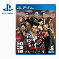 PS4 용과 같이5 꿈을 이루는 자 (한글판)