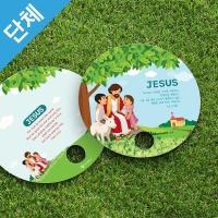 단체용부채 - 예수님과 아이들 (300개, 인쇄가능)