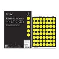 폼텍 마이스티커 프린트 전용 라벨 02 옐로우 25mm