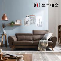 BIF보루네오 유노 3인 천연가죽 소파 SSF1607