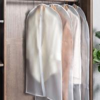 투명 비닐 방수 의류커버 옷커버(중형)
