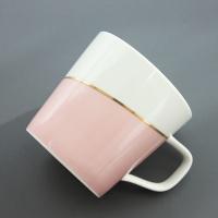 [쓰임] 소울 핑크 머그