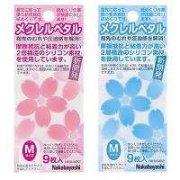 [Nakabayashi] 반복 사용하는 붙이는 신개념의-일본 나카바야시 접착식 손가락 골무/보호대 NKM-MP2