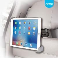 actto 엑토 그랩 차량용 태블릿 PC거치대 MST-09