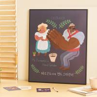 카페뮤제오 포스터 핸드그라인더 by 이철민 작가