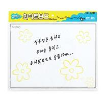 고무자석화이트보드HB-40(대) 235260