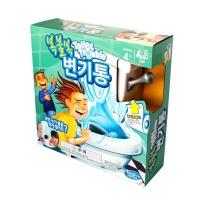 복불복 변기통 보드게임 장난감