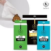 [딩동펫]애견 배변봉투 강아지 펫티켓 배변봉투