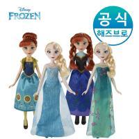 해즈브로 디즈니 겨울왕국 클래식 패션돌
