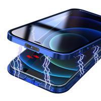 뮤즈캔 아이폰12PRO MAX 360 마그네틱 프로텍션케이스