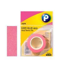 [프린텍] DM02-1510_디자인마스킹 테이프/분홍/15mmx10m