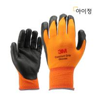3M 컴포트그립 코팅장갑 오렌지 작업용 산업용
