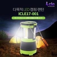 미니스탠드 분리형 LED캠핑등 아이클 ICLE17-001