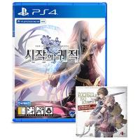PS4 영웅전설 시작의 궤적 한글 초회판 (OST동봉)