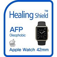 [힐링쉴드] 애플 워치 42mm CurvedFit AFP 올레포빅 액정보호필름 2매+후면 심박센서 보호필름 2매(HS151024)