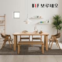 BIF보루네오 안나 식탁 6인 세트 UDT6030