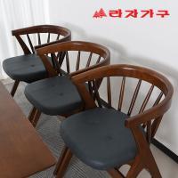 팔키 고무나무 원목 식탁 의자
