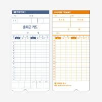 [현대오피스]출퇴근기록기 소모품 EF-5800용 카드