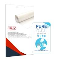 HEXIS 바이러스 예방 문고리 항균필름(150mmx200mm)