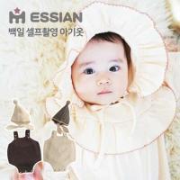 유아옷 백일 아기 선물 셋트 바디슈트 멜빵 블루머